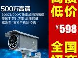 300万/500万高清网络摄像头 1080P 网络监控摄像头 高