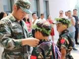 江蘇南京青少年夏令營,兒童夏令營,小學生暑期夏令營