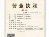 台州世通网络技术高防服务器租用与托管