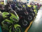 摩托车分期付款(包通过)双R宝马350 赛摩 爬赛