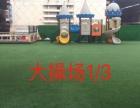 南昌启思顿国际幼儿园寻求合作伙伴或出售