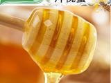 蜂产品系列 鸿香源 洋槐蜜