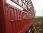 东风天龙高栏厢式货车出售
