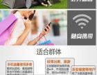 移动4G无限上网手机K卡