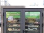 辽宁菜宝有限公司加盟环保机械 50万元以上