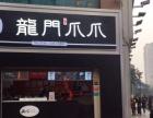 沙坪坝三峡广场商业街卖场生意转让
