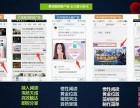 咸阳互联网广告精准投放,网站建设优化,微信平台开发