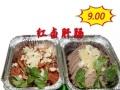 五洲餐饮大丰市区外卖配送(商务套餐、私房菜)