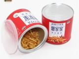 厂家全国供应薯条罐膨化食品包装纸罐防潮纸桶定制