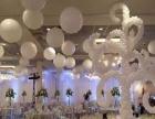 沈阳气球装饰 宝宝宴 生日宴 开业拱门 婚宴婚礼