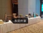 深圳酒店外出做自助餐 酒店自助餐外送 自助餐配送