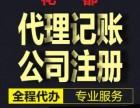 广州注册公司.专业办理再生资源许可证