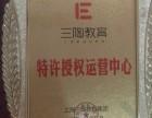 中原区三陶教育高考加盟