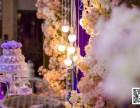 私人订制宝宝生日宴会甜品婚礼甜品台定制私人聚会甜品