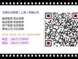 上海资产管理公司转让-去哪买上海资产管理公司转让哪家专业