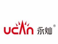 上海网站建设 上海APP开发上海软件公司