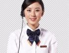 梅州小天鹅洗衣机(各点~售后服务维修热线是多少电话?