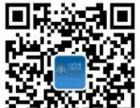 清徐信盛企业服务平台