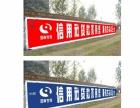 安阳,林州,鹤壁中高档住宅小区牌广告位招租