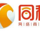 东营新媒体营销培训班/新媒体营销课程/新媒体运营