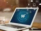 为什么小程序成为了商家的重要营销工具