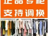 品牌女装折扣加盟店 女装品牌加盟