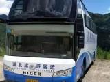 漳州往返恩施鹤峰宣恩各地团体包车配司机9-55座各种车型旅游