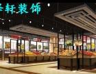 合肥水果店装修水果鲜花店装修水果店设计简洁新颖吸引客户