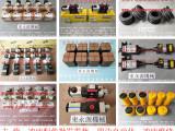 杭州冲床电路故障维修,气阀维修-离合器密封圈等配件