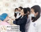 想学化妆,上海嘉定化妆培训学校哪家好?