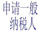广州商标注册,广州纳税申报,股权转让,迁移地址
