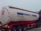 转让 水泥罐车三一重工抚顺市厂家直销二手水泥罐车