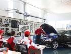汽车工程师(中专)AUTOMOTIVE ENGI