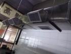 东圃饭店厨房排油烟厂房通风降温废气处理车间除尘工程