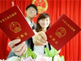 佛山翻译服务 跨国婚姻上海登记流程指南 婚姻证明文件翻译中心