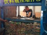 河北废塑料打包机批发 液压废纸箱打包机工厂销售