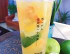 郑州哪里有奶茶饮品小吃加盟
