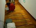 苏州龙发保洁,家庭别墅精保洁,地毯清洗,外墙清洗