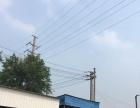 钢厂 宫后小梁 厂房 260平米 轿车喷漆