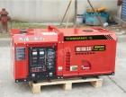 等功率15kw变频柴油发电机