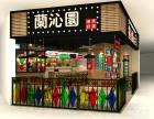上海港式丝袜加盟蘭沁園丝袜奶茶培训米芝莲加盟