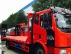 解放J6L单桥平板车可拉12-15吨挖掘机丨钩机丨收割机丨装