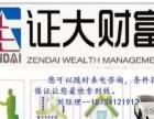 徐州最正规的抵押贷款公司