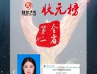 苏州凤凰艺考播音、电竞艺考培训