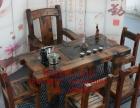 宿州实木家具办公桌茶桌椅子老船木客厅家具沙发茶几茶台餐桌案台