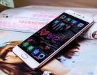 宁波手机分期付款,OPPO手机分期都有什么款式