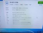 AMD1055t 六核三星6G内存