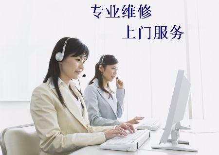 成都安华卫浴马桶(维修中心(24小时服务维修联系方式多少?