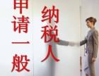 沧州财务代理:小企业之家,大企业高参,大师级服务