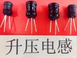 电感参数-电感厂家-电感价格-电感图片
